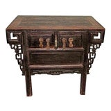 Image of Vintage Chinese Teak Cabinet Table For Sale