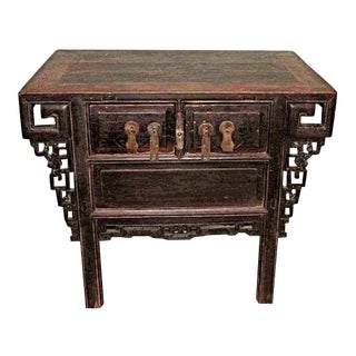 Vintage Chinese Teak Cabinet Table For Sale