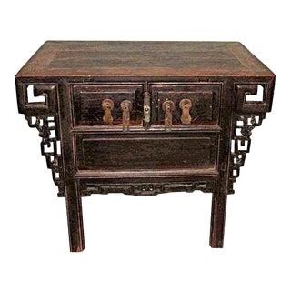 Vintage Chinese Teak Cabinet Table