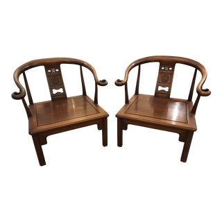 Chinese Rosewood Horseshoe Chairs - A Pair