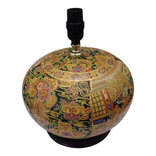 Vintage Oriental Satsuma Round Lamp For Sale