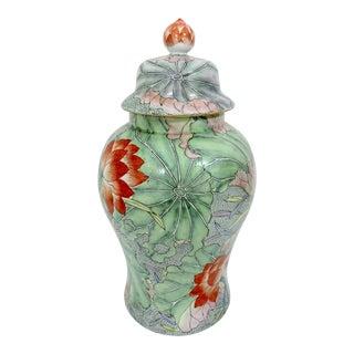 Large Vintage Chinese Qianlong Pale Green Lotus Leaf & Pink and Orange Flower Porcelain Ginger Jar or Urn For Sale
