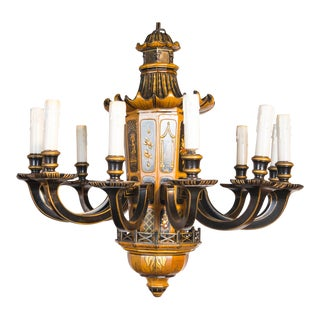 Vintage Jansen Chinoiserie 12-Light Lacquered Chandelier For Sale