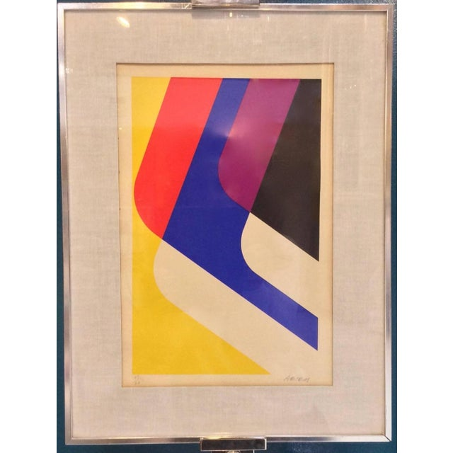 Mid-Century Limited Edition Abstract Graphic Print - Image 1 of 7