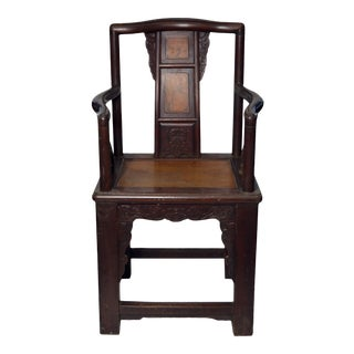 Chinese 19th Century Hand-Carved Yumu Wood Yoke Back Chair with Painted Scenes For Sale