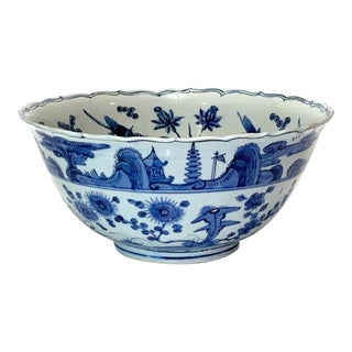 Ming Dynasty Blue & White Chinese Porcelain Bowl, Wanli Period Circa 1600 For Sale
