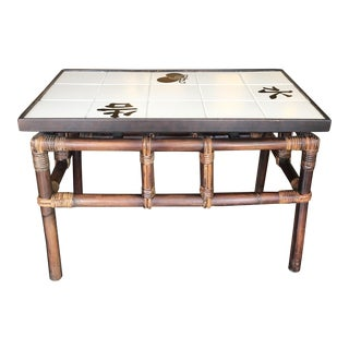 Asian Bamboo & Tile Accent Table