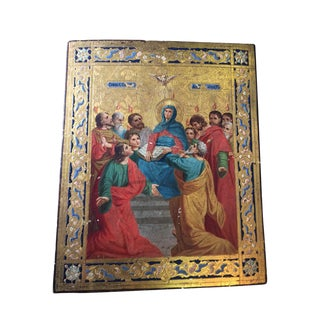 19TH C Russian Enameled & Gilt Icon Mother of God w/ Saints & Holy Spirit