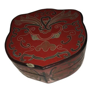 Vintage Shields Shaped Chinese Red Lacquer Box For Sale