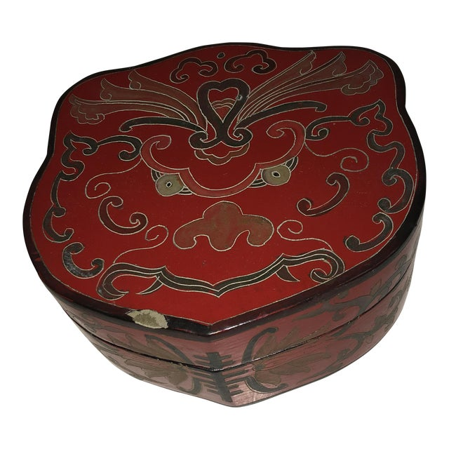 Vintage Shields Shaped Chinese Red Lacquer Box - Image 1 of 6