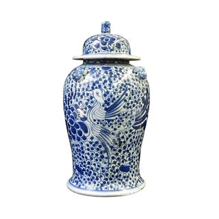 Chinese Blue & White Phoenix Bird Porcelain Jar For Sale