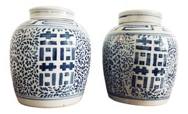 Image of Chinese Ginger Jars