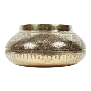 Persian Brass Bowl Engraved With Thuluth Calligraphy For Sale