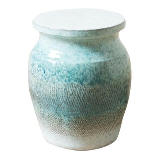 Modern Koji Small Garden Stool For Sale