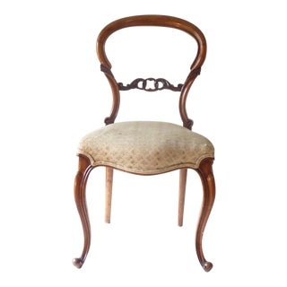 Late 19th Century Antique Victorian Mahogany Side Chair For Sale