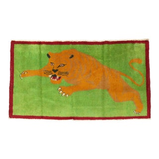 Angry Tiger Vintage Turkish Rug, 2'3'' X 4'6'' For Sale
