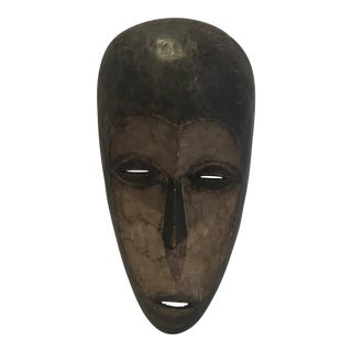 20th Century African Wall Mask For Sale