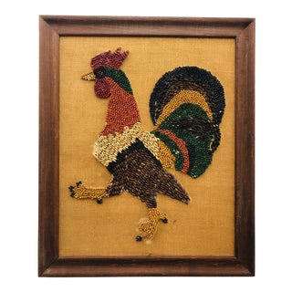 Vintage Folk Art in Frame For Sale