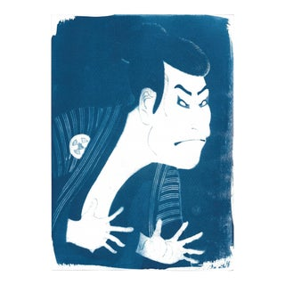 Japanese Ghost Ukiyo-E Kabuki Actor, Cyanotype Print on Watercolor Paper, A4 Size (Limited Edition)