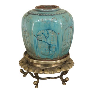 1940s Vintage Chinese Glazed Pottery Vase on Brass Stand For Sale