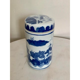 Vintage Oval Blue and White Chinoiserie Covered Box Preview