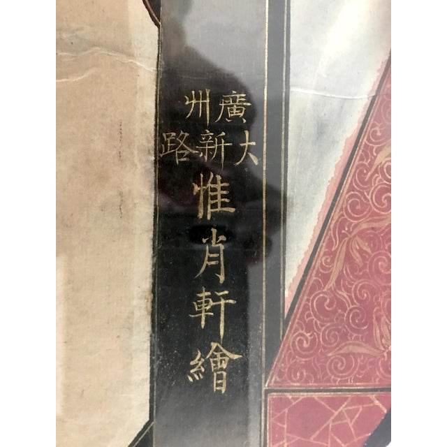 Black Early 20th Century Antique Chinese Ancestor Painting of a Lady of Importance, the Matriarch For Sale - Image 8 of 10