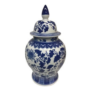 Chinoiserie Blue and White Large Round Lidded Jar