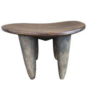 African LG Senufo Stool or Table I coast