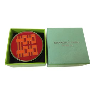 Shanghai Tang Double Happiness Small Enameled Box For Sale