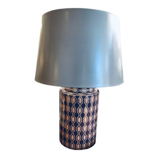Kelly Hoppen Aubergine Geometric Patterned Lamp with Shade For Sale