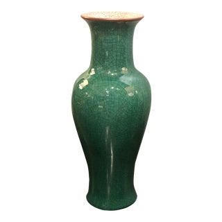 19th Century Chinese Apple Green Vase For Sale