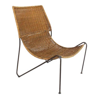 Rattan & Metal Chair