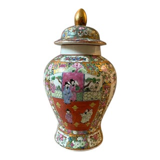 Large Rose Famille Chinoiserie Ginger Jar For Sale