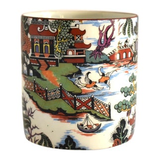 Antique 19th-Century Ashworth Staffordshire Chinoiserie Tumbler For Sale