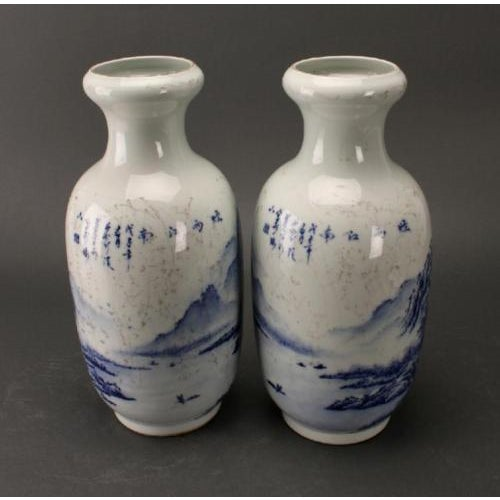 Blue Chinese Blue & White Rousseau Vases - A Pair For Sale - Image 8 of 11