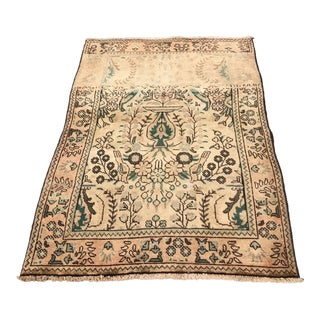 """Vintage Persian Rug - 3'3"""" X 4'8"""" For Sale"""