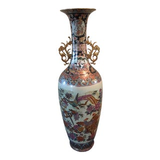 Chinese Ceramic Porcelain Floor Vase