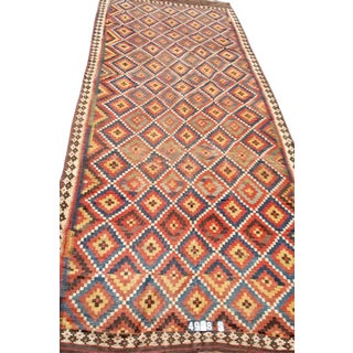 Geometric Maimana Kilim For Sale