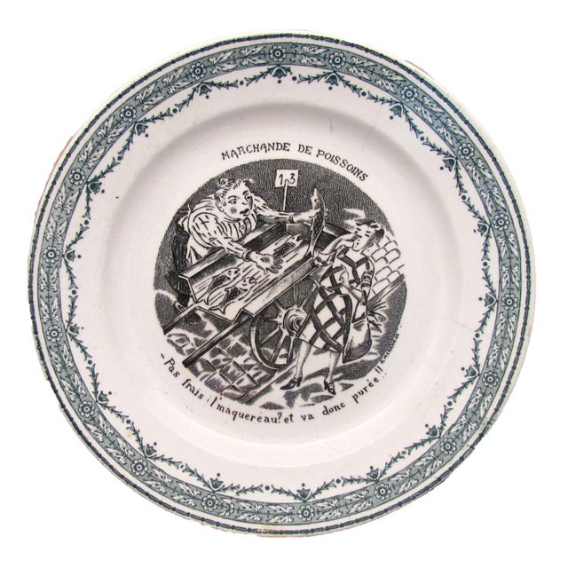 English French & English Green Transferware Collection, S/3 For Sale - Image 3 of 7