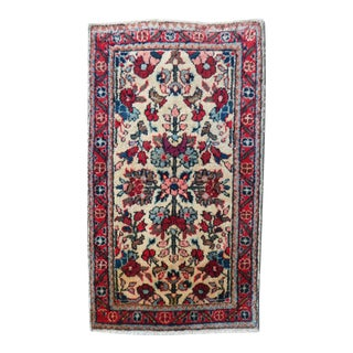 1960s Vintage Persian Rug For Sale
