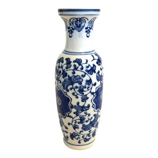 Blue and White Porcelain Chinese Vase For Sale