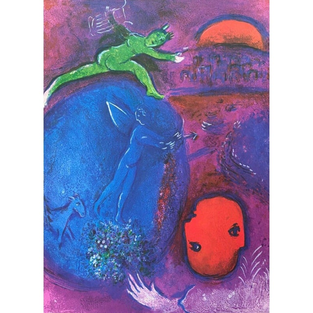 1977 Dream of Lamon and Dryas, Daphnis & Chloe by Marc Chagall Limited Edition Print For Sale