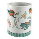 Image of Oversize Ceramic Foo Dog Planter For Sale