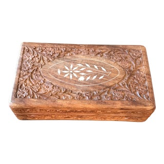 Textured Carved Wooden Box For Sale