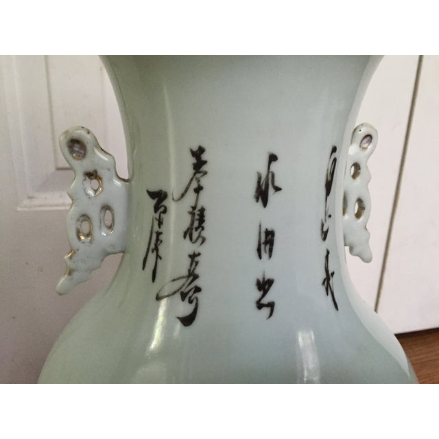 Late 19th-C. Yongzheng-Style Chinese Vase - Image 7 of 11