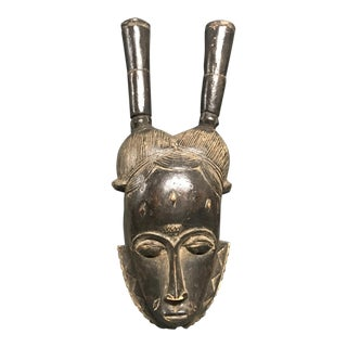 1980s African Baule Mask For Sale