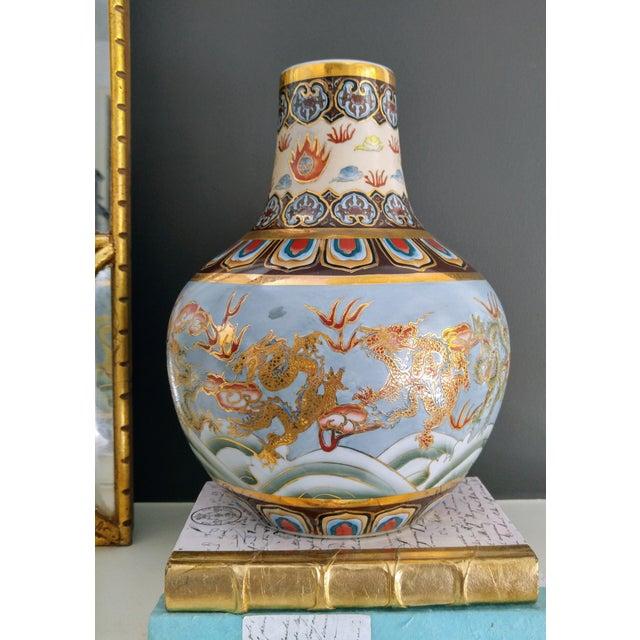 Asian Modern Ceramic Good Fortune Vase For Sale - Image 4 of 9