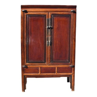 Rosewood Chinese Antique Scholar's Cabinet For Sale