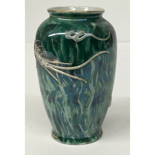 Abstract Vintage Japanese Dragon Porcelain Vase For Sale - Image 3 of 12