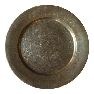 Vintage Engraved Brass Tray For Sale